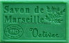 Beautiful Savon de Marseille 125g Fragranced French Soap, Vegetable